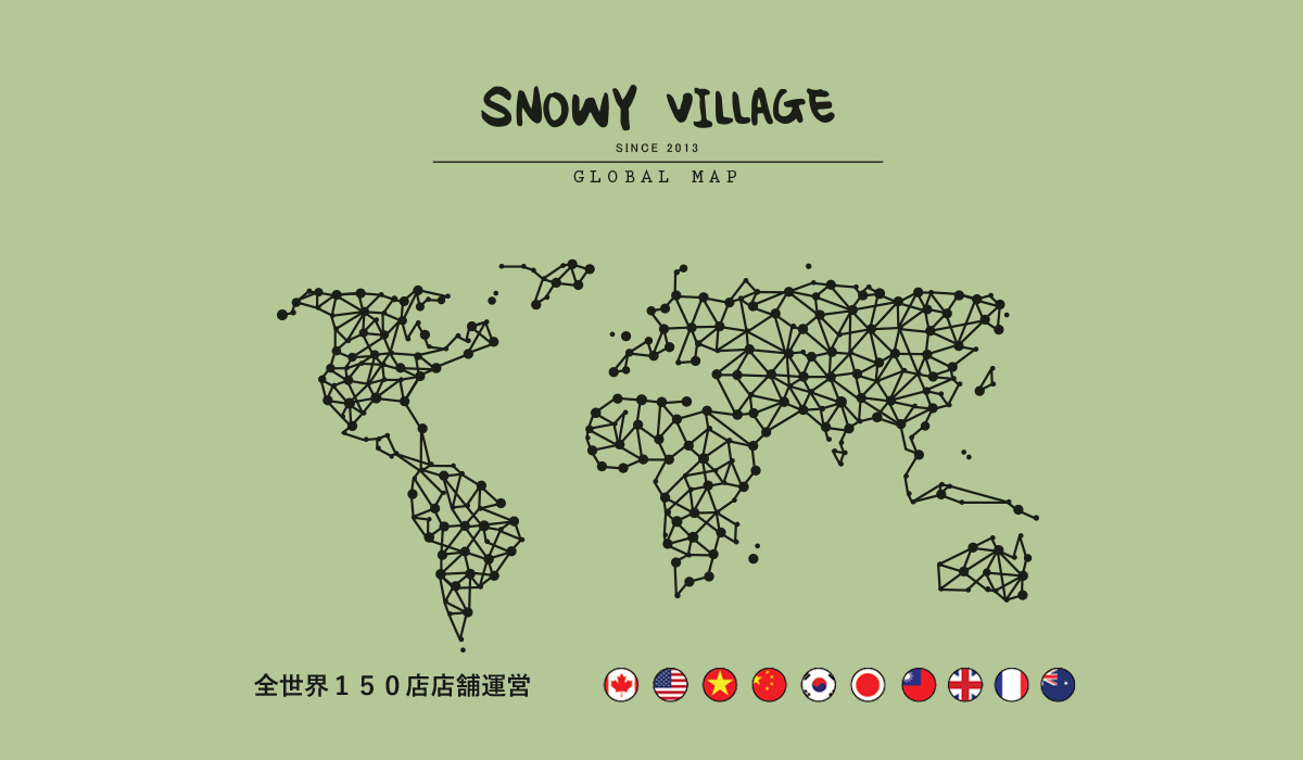 http://snowyvillage.co.jp/wp-content/uploads/2018/11/worldmap.jpg