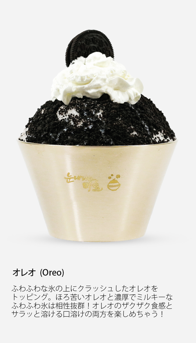 http://snowyvillage.co.jp/wp-content/uploads/2019/02/new-back-oreo.png