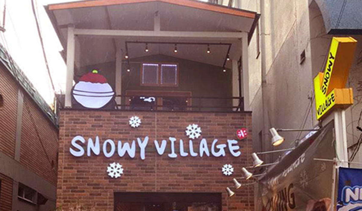 http://snowyvillage.co.jp/wp-content/uploads/2019/04/shinokubo3.png