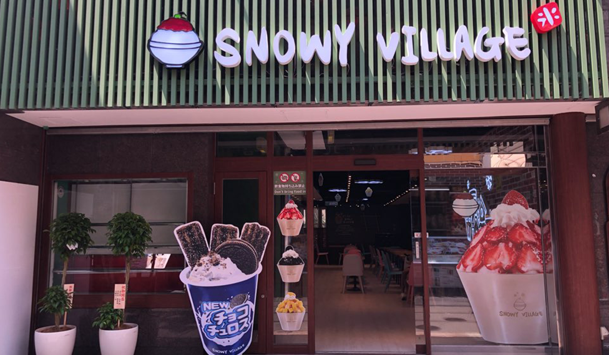 http://snowyvillage.co.jp/wp-content/uploads/2019/05/yokohamashop.png