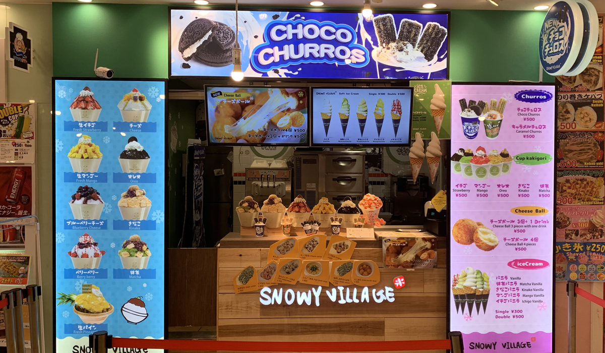 http://snowyvillage.co.jp/wp-content/uploads/2019/07/harajuku-snowy.png